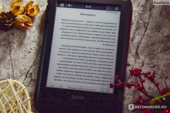Шантарам - краткое содержание романа Робертса