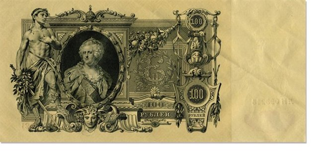 История денег кратко доклад сообщение