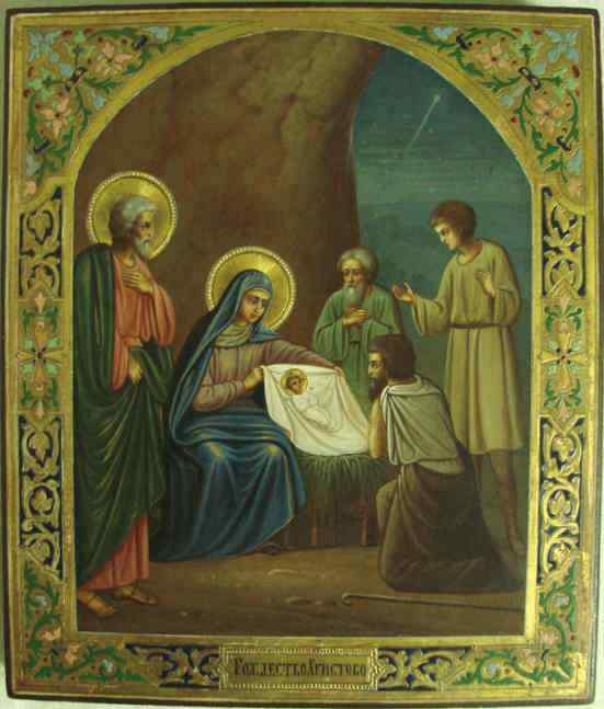 Сочинение на тему Рождество