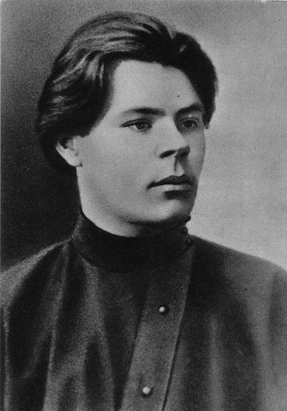 Жизнь и творчество Максима Горького