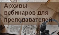 Образ и роль народа в романе Война и мир Толстого