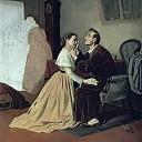 Творчество Василия Перова