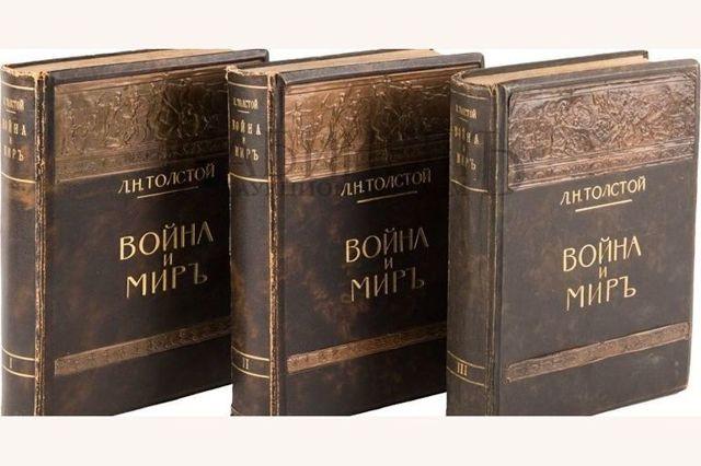 Образ и характеристика Тушина в романе Война и мир Толстого сочинение