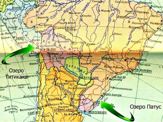 Южная Америка - сообщение доклад (2, 5, 7 класс)