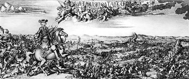 Полтавская битва 1709 кратко самое главное 7 класс