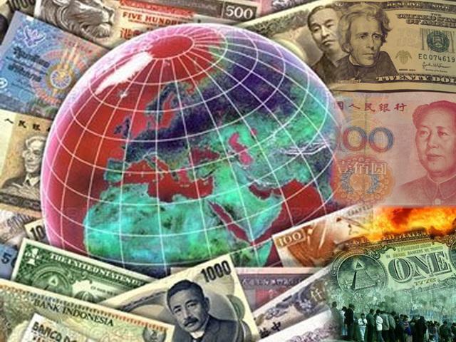 Сочинение на тему Глобализация