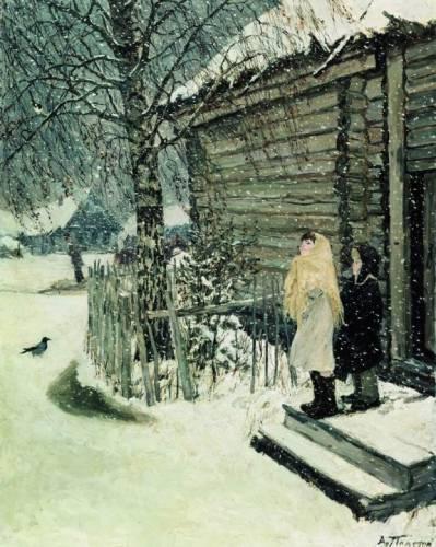 Анализ стихотворения Есенина Поет зима – аукает