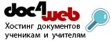 Капалуха - краткое содержание рассказа Астафьева