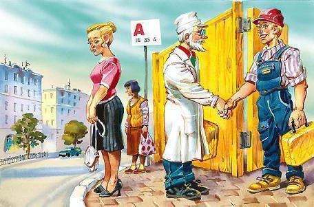 Приключения желтого чемоданчика - краткое содержание повести Прокофьевой