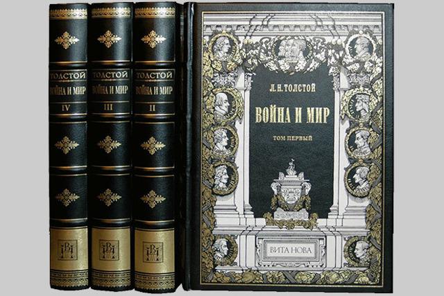 Образ и характеристика Пети Ростова в романе Война и мир Толстого сочинение