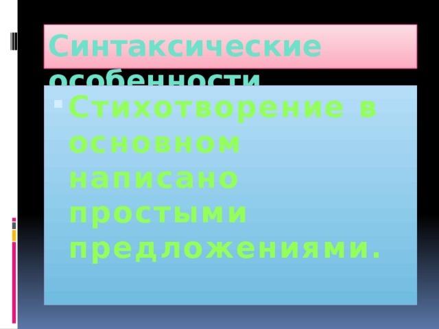 Анализ стихотворения Шаганэ ты моя Шаганэ Есенина
