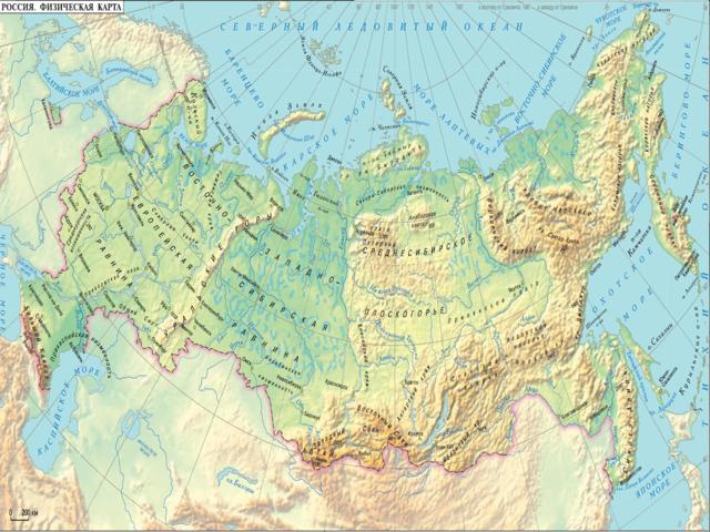Арктика - сообщение доклад (4, 5, 7, 8 класс окружающий мир)