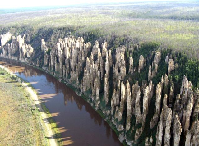 Сообщение Природа России (доклад)