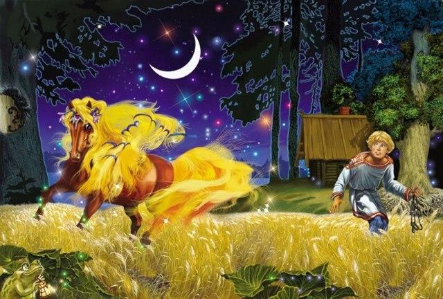 Краткое содержание сказки Сивка Бурка