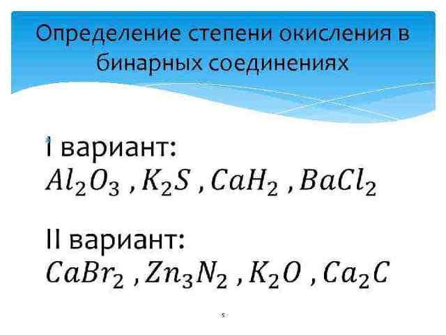 Сочинение на тему Химия – это область чудес