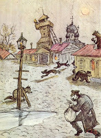 История одного города - краткое содержание романа Салтыков-Щедрин