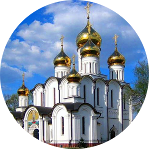 Доклад на тему Переславль-Залесский (сообщение 3 класс, окружающий мир)