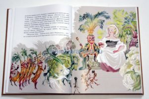 Королевская невеста - краткое содержание сказки Гофмана