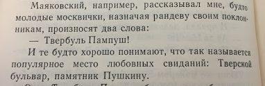 Живой как жизнь - краткое содержание книги Чуковского