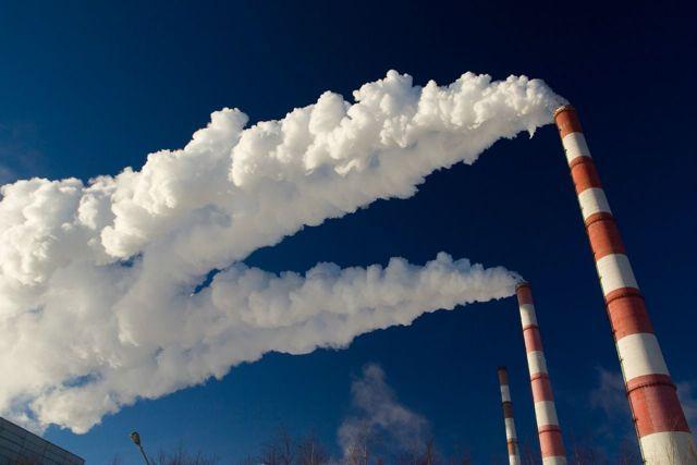 Загрязнение атмосферы - сообщение доклад