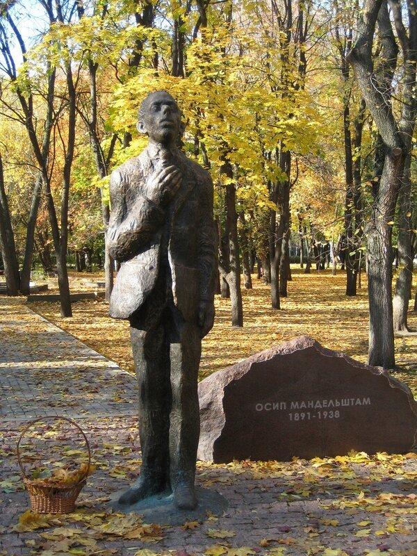 Жизнь и творчество Осипа Мандельштама доклад сообщение