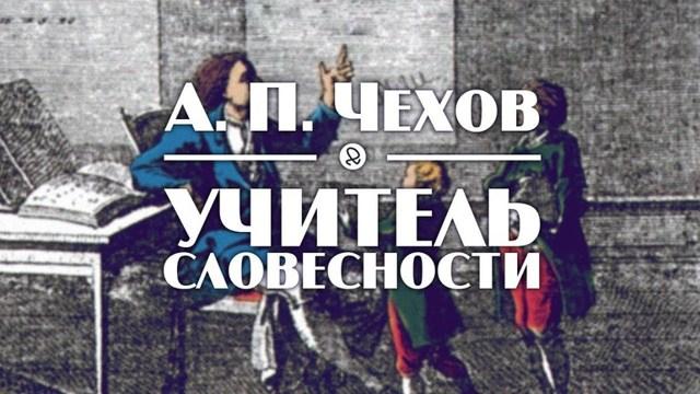 Моя жизнь - краткое содержание рассказа Чехова