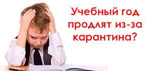 Доклад про Александра Пушкина (сообщение)