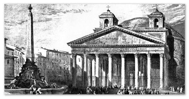 Древний Рим - сообщение доклад (4, 5 класс)