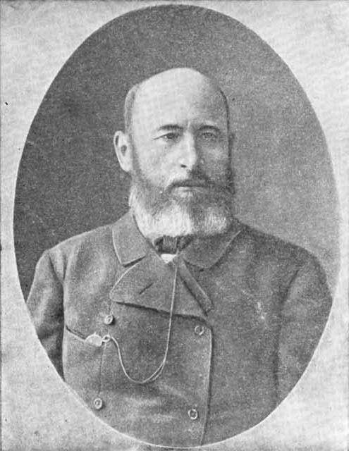 Бутлеров Александр Михайлович - сообщение доклад