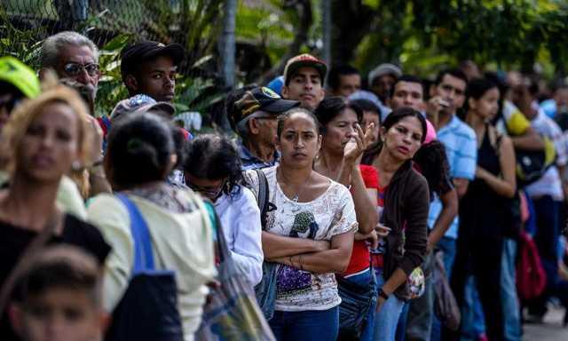 Венесуэла - сообщение доклад (7 класс География)
