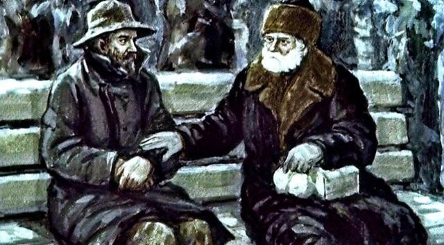 Может ли доброта принести человеку разочарование? сочинение