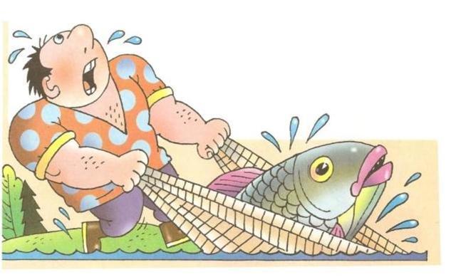 Сочинение по пословице Без труда не выловишь и рыбку из пруда 7 класс