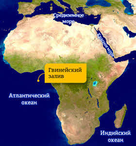 Сообщение про Страны Африки (доклад)