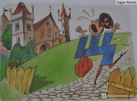 Аля, Кляксич и буква А - краткое содержание рассказа Токмаковой