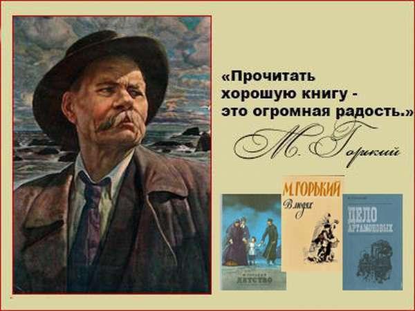 Макар Чудра - краткое содержание рассказа Горького