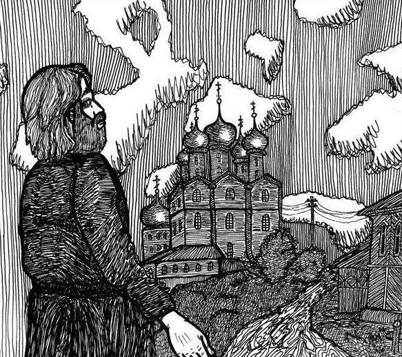 Жизнь и творчество Леонида Андреева