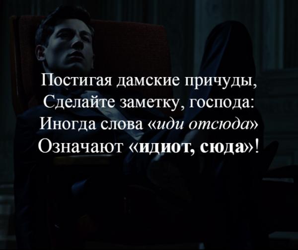 Сочинение на тему Хорошие слова в русском языке