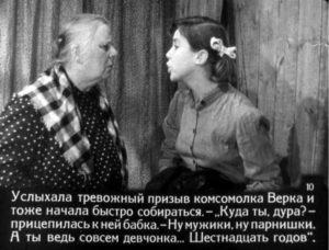 Четвёртый блиндаж - краткое содержание рассказа Гайдара